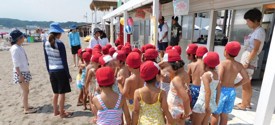 横浜市からの幼稚園の先生と園児の皆さんが来られました(2)