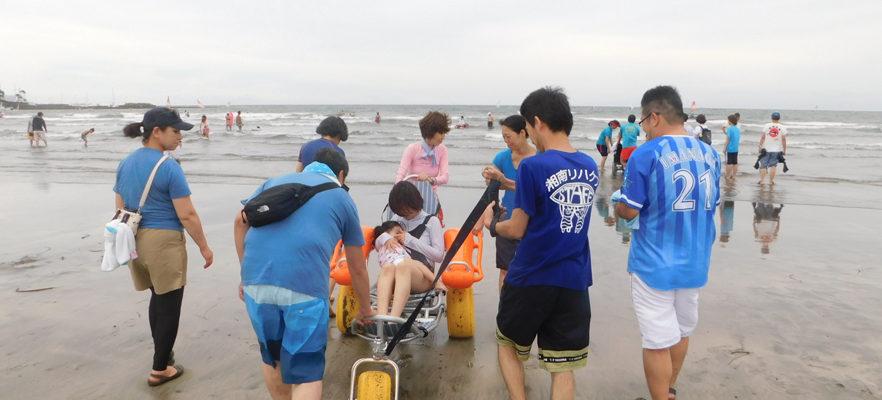 2017鎌倉鎌倉バリアフリービーチ-in-材木座(3)スタッフの協力で海へ